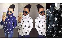 Женская куртка Звезда на синтепоне (150)- 3 цвета