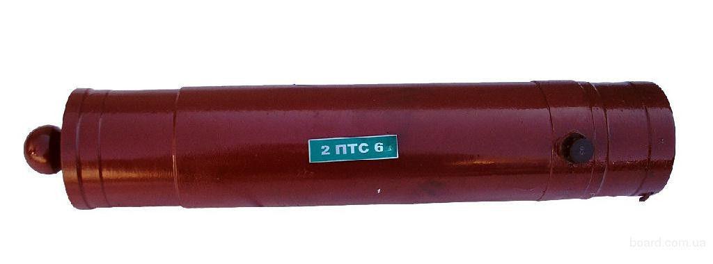 Гидроцилиндр 2ПТС6 (прицеп) ход 1339 мм 3-х штоковый .Россия