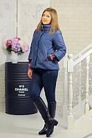 Женская куртка (осень/весна) Фреш синяя р. 42-50