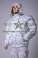 Куртка зимняя MultiCam Alpine (мультикам белый)