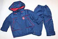 Детская Куртка+штаны на мальчика синяя (весна-осень) 28 р. 2-3 года
