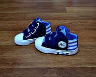 Детские кеды, детская обувь
