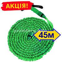 """Шланг для полива растягивающийся """"MAGIC HOSE"""" 45м (зеленый) + в подарок Пистолет для полива"""