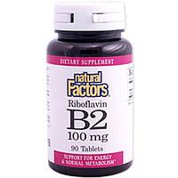 Витамин В-2 Рибофлавин, Natural Factors, B2 Riboflavin, 100 мг 90 таблеток