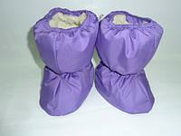 Сапожки на меху для малышей сиреневые
