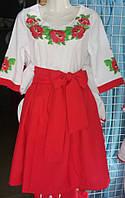 Платье вышитое крестиком Маки красные
