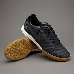 Футзалки Nike TiempoX Proximo SE IC 835365-003 Найк Проксимо (Оригинал)