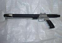 Ружье для подводной охоты РПП ( Харьков ) 61см