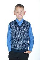 Школьный жилет 100% хлопок, Лабиринт, синий, фото 1
