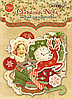 Scrapmir Набор высечек для скрапбукинга 53шт Christmas Night