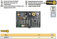 набор насадки шлифовальные Польша полировальные 17 штук VOREL-25411
