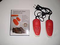 Сушилка для обуви электрическая 12 Вт Ультрафиолет