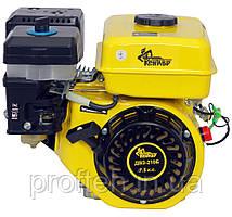 Бензиновый двигатель Кентавр ДВЗ-210БШЛ (7,5 л.с., ручной старт, шлиц Ø25мм, L=26,5мм)+ доставка