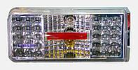 BRAVO - Тюнингованный СТОП-сигнал на ВАЗ-2106, Tuning Chrome