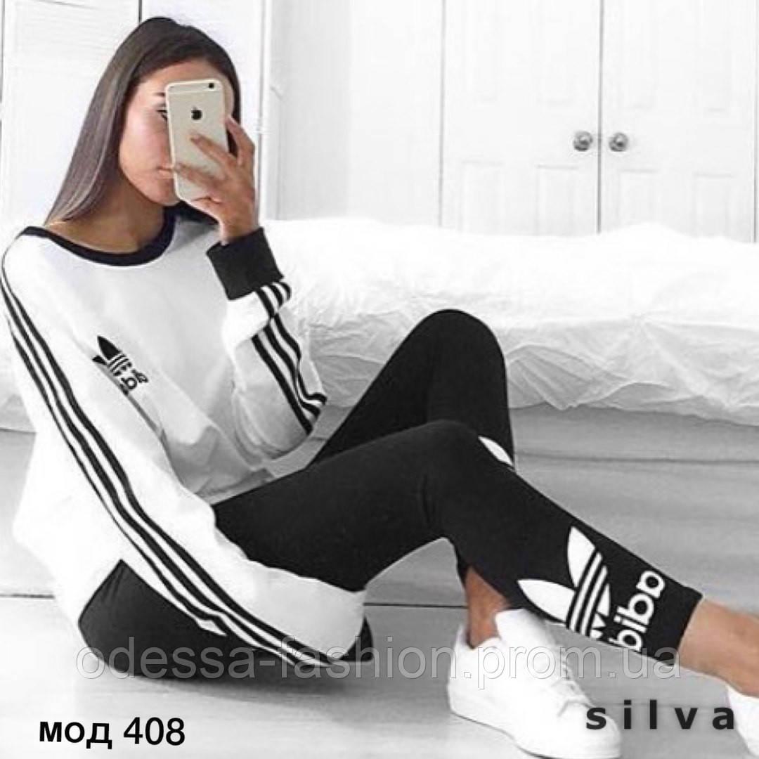 eaa0477d0591 Спортивный костюм Adidas, цена 570 грн., купить в Одессе — Prom.ua ...