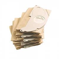 Фильтр-мешок бумажный Karcher WD(MV)2 (50374) (5 шт./уп.)