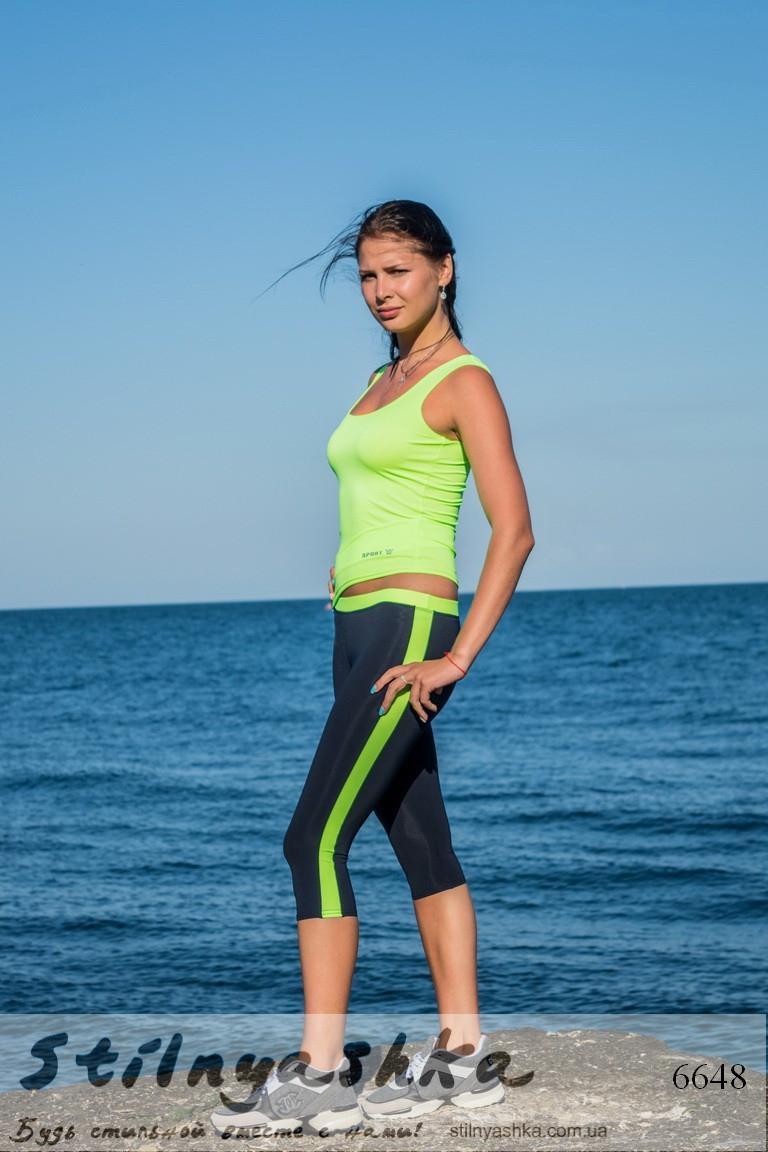 Спортивный костюм для фитнеса майка с легинсами салат с черным, фото 1