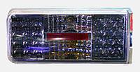 BRAVO - Тюнингованный СТОП-сигнал на ВАЗ-2106, Tuning Chrome T