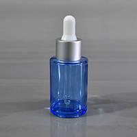 Флакон 30 мл. с пипеткой-капельницей (голубой, стекло)