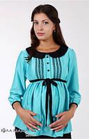 Блузка для беременных Camilla мята-S