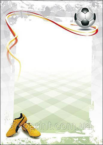 Галерея бумаги, Диплом 170 гр, уп/25 Football