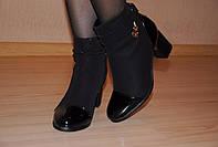 Женские ботильоны в наличии на удобном каблуке