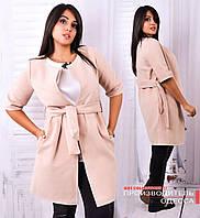 Пальто кашемировое,размеры 48-54