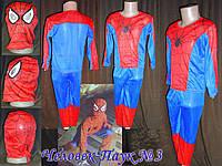 Детский карнавальный костюм Человек Паук №3