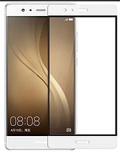 Защитное стекло Optima Full cover для Huawei P9 Lite белый