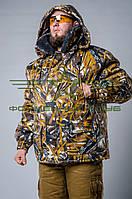 Куртка камуфляжная зимняя камыш на меху