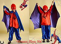 Детский карнавальный костюм Человек Паук №6