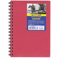 Тетрадь для записей на пружине  А6, 80л., обложка пластик цвета ассорти, BUROMAX BM.2589