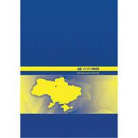 Книга канцелярская А4 192 лист. клетка, обложка ассорти, BUROMAX