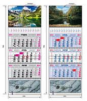 Календарь настенный квартальный на 2015г. КС-104 люверс ассорти