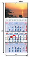 Календарь настенный квартальный на 2015г. КС-103 люверс ассорти