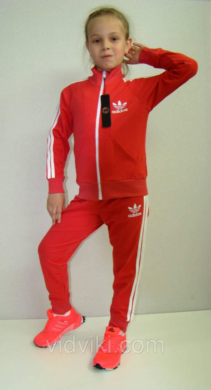 Классический спортивный костюм