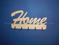 HOME №1 заготовка для декупажа (ключница), фото 1