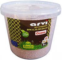 Минеральное удобрение для газона Arvi (10кг)