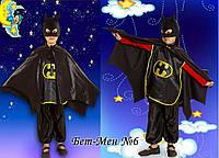 Карнавальный костюм  Бет-Мен №6