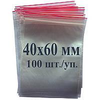 Пакет с застёжкой Zip lock 40*60 мм