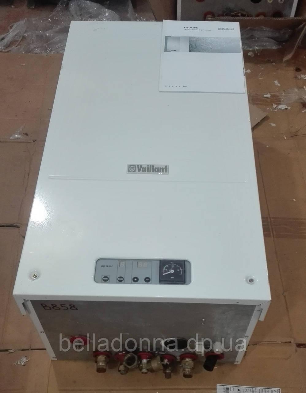 Газовый котел конденсационный Vaillant T6 отопление до 220 м² (Б/У - Гарантия)