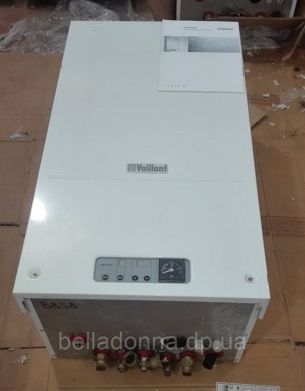 Теплообменник котел вайлант б у Полусварной теплообменник испаритель Alfa Laval M20-MW FGR Калуга