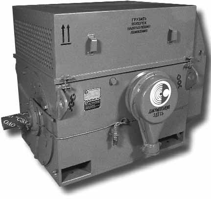 Электродвигатель ДАЗО4-400Y-8МТ2 200 кВт 750 об/мин Цена Украина