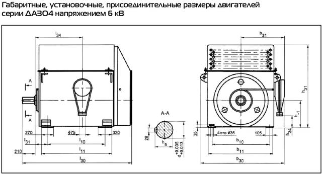 ДАЗО4-450X-10МТ2