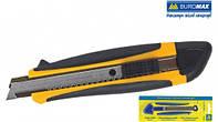 Нож канцелярский 18мм BM.4616, BUROMAX