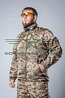 Куртктка камуфляжная дюспо пиксель зсу