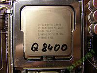 Проц 775 Core2Quad Q8400