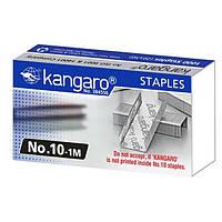 """Скобы №10 (1000шт) """"Kangaro"""" (Kangaro №10)"""