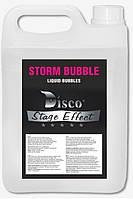 Жидкость для генератора мыльных пузырей Disco Effect D-StB Storm Bubble, 5 л