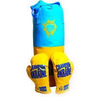 Боксерская груша детская + перчатки, 46 см.